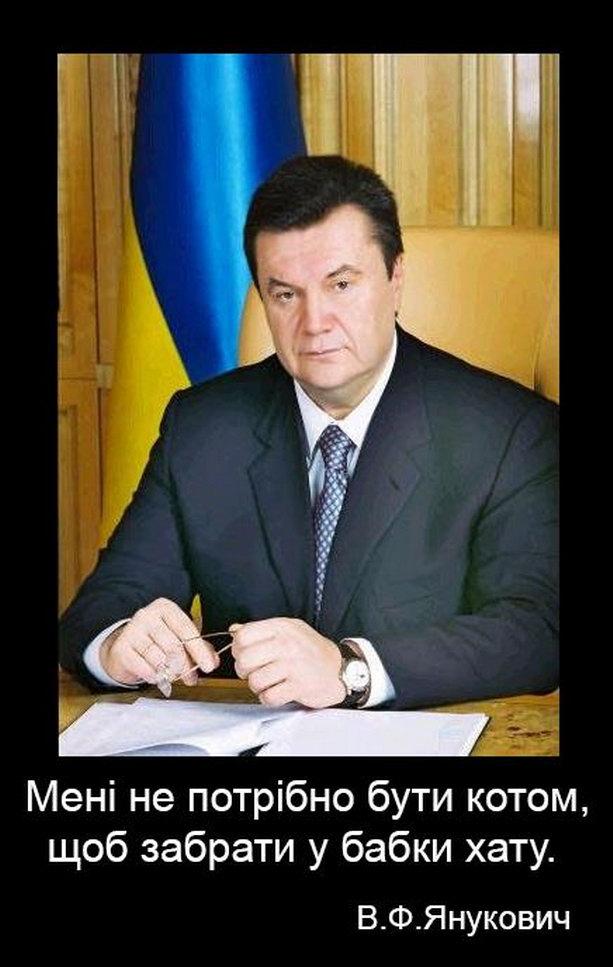 Украинские правоохранительные органы не отправляли запросов о выдаче Януковича и Ко, - Генпрокурор РФ - Цензор.НЕТ 4171