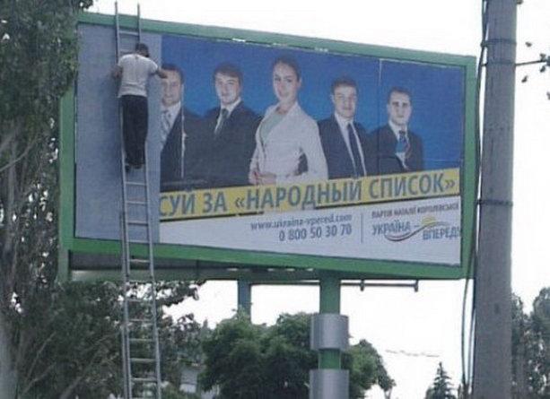 реклама королевской