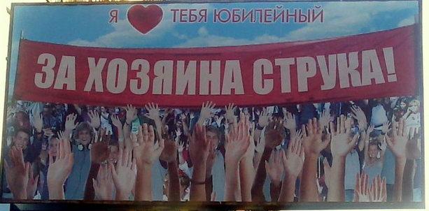 выборы луганск