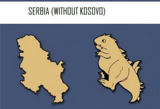 Сербия (Без Косово)