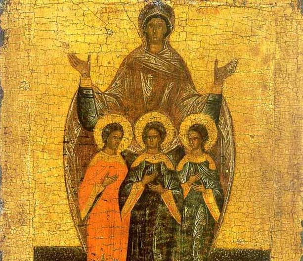 Праздник вера надежда любовь и