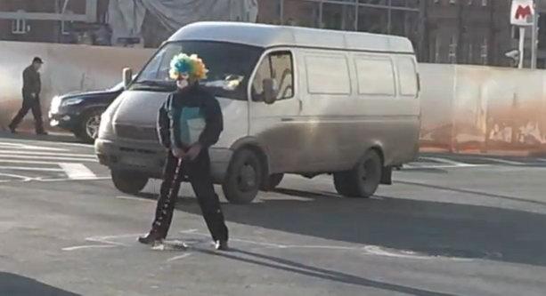 Харьковский клоун