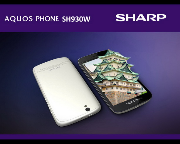 Sharp Aquos Phone SH930W фото