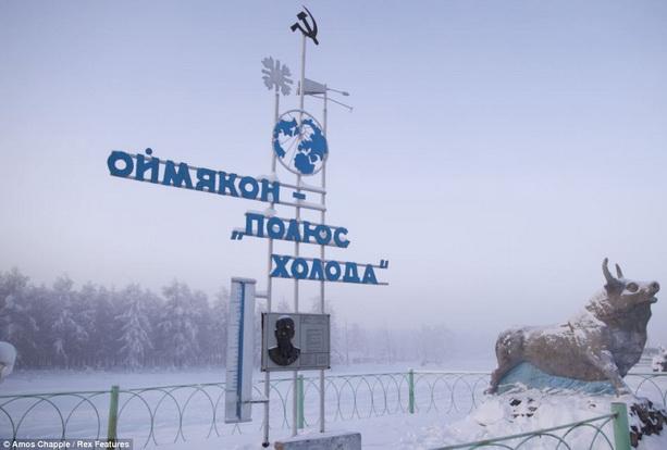 Русская деревня Оймякон