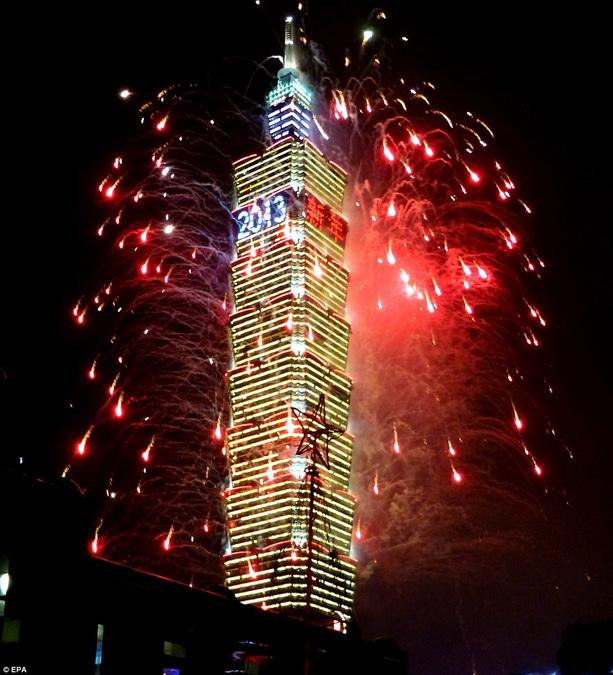 Taipei 101 Тайбэй