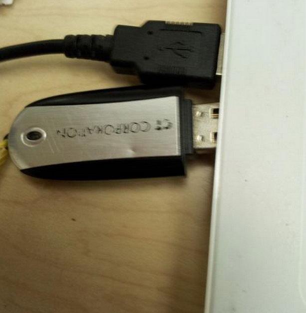 Место для USB-устройств
