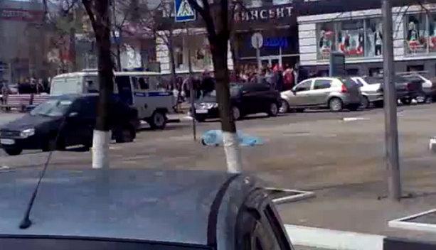 Убийство в центре Белгорода