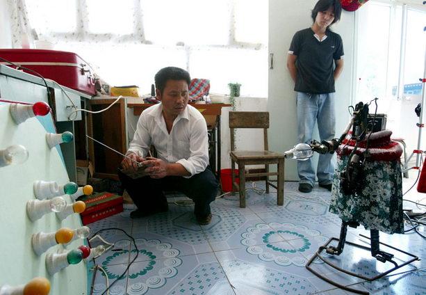 Ву Юлу сделал робота