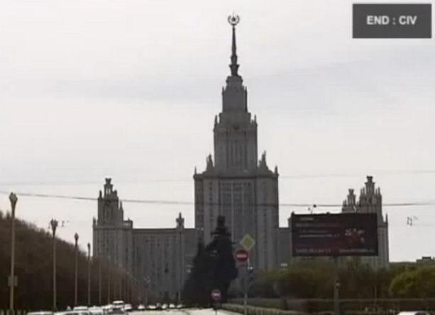 Москва Московский государственный университет имени М.В.Ломоносова