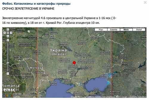 Новости в верховной раде украины сегодня видео