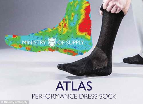 Носки Атлас с карбонизированным кофе избавляют от запаха ног