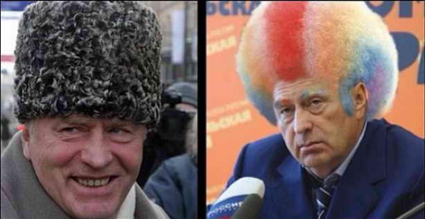 Жириновский клоун