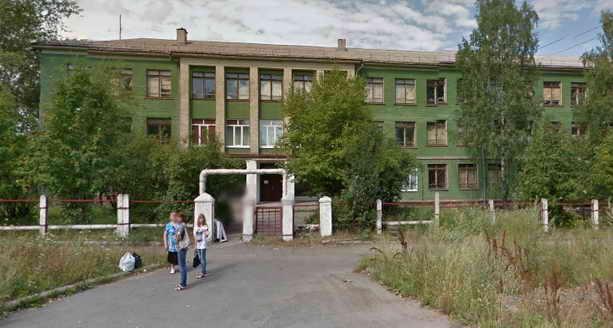Школа-интернат №15 Нижний Тагил