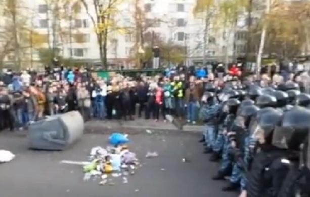 Бунт в Бирюлево