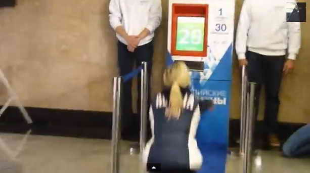 Билет в метро за 30 приседаний