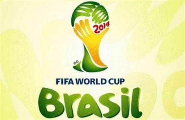 ЧМ 2014 Бразилия