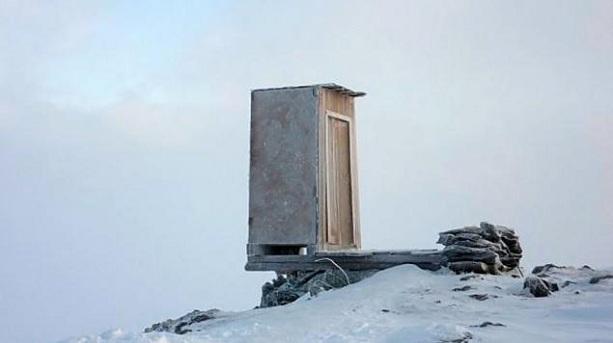 туалет в Сибири