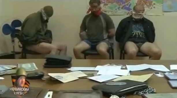 Пленные офицеры СБУ