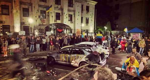 Киев. Посольство РФ