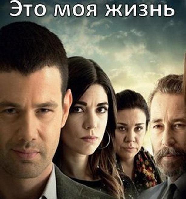 Фильм Мумия онлайн бесплатно