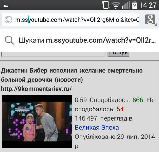 Ютуб видео, как бысто можно довести девушку до экстаза