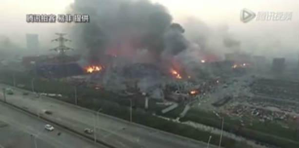 Взрыв в Тяньцзине, Китай