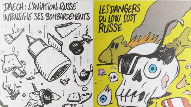 charlie Шарли Эбдо карикатура