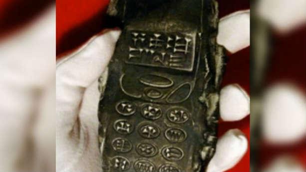 В Австрии археологи нашли мобильный телефон 13 века