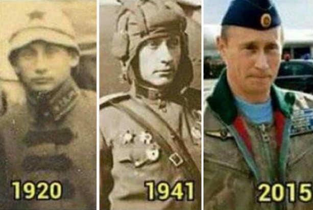 Путин бессмертный
