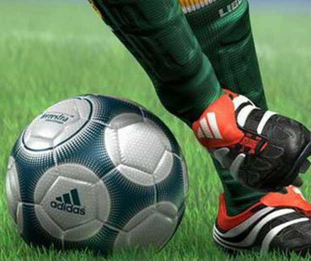 футбол прямая трансляция