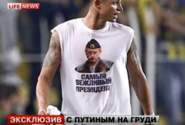 Футболист Тарасов с Путиным на майке