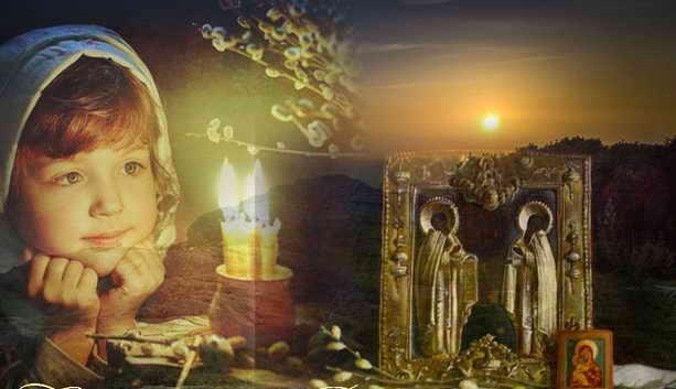 Девочка ожидающая чуда в Вербное воскресение