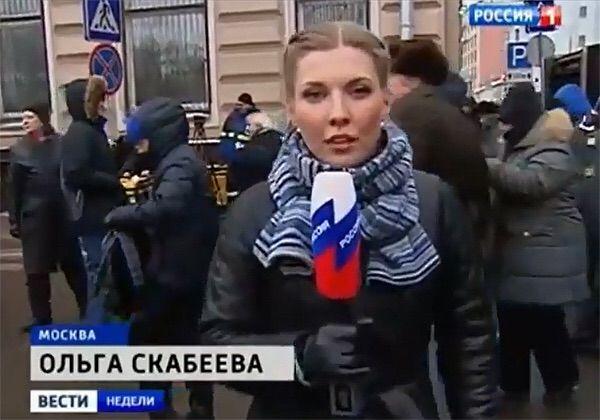 Вести.doc с Ольгой Скабеевой