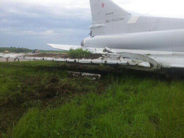 Российский стратегический бомбардировщик ТУ-22М3 разбился на Дальнем Востоке