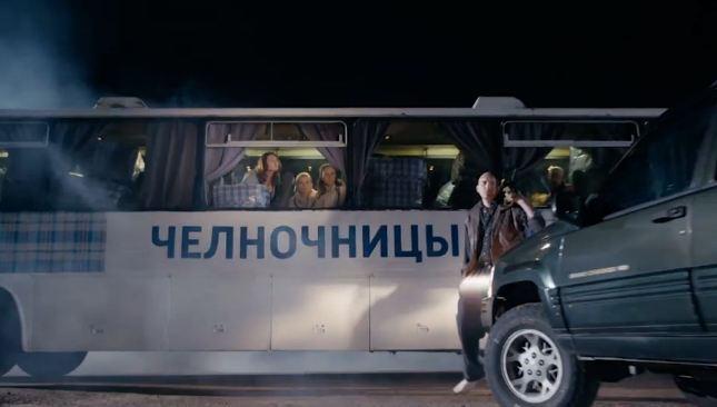 "Сериал ""Челночницы"""