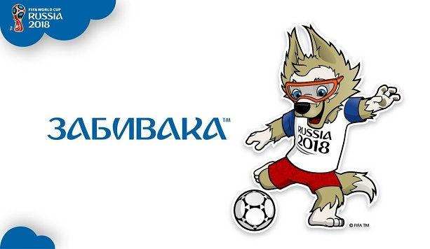 Кубок конфедераций 2017 расписание матчей, церемония открытия