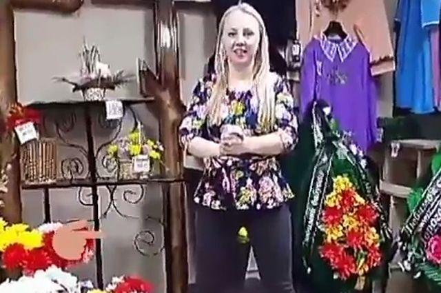 Депутат Анастасия Мякина станцевала горижоп на фоне гробов. Горижоп видео, что это?