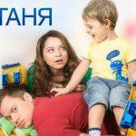 СашаТаня новоявленный весна 0,2 группа 01.07.17