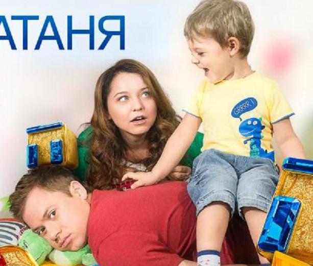 СашаТаня ТНТ сериал