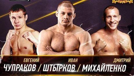 Иван Штырков против Антонио Сильву