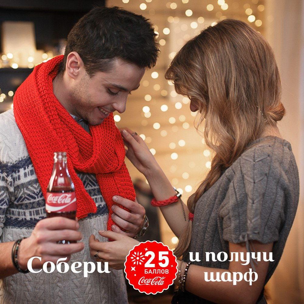 стикерыКока Кола