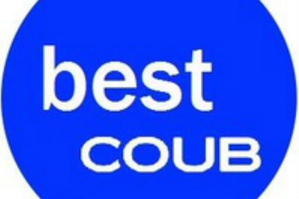 Лучшее Coub