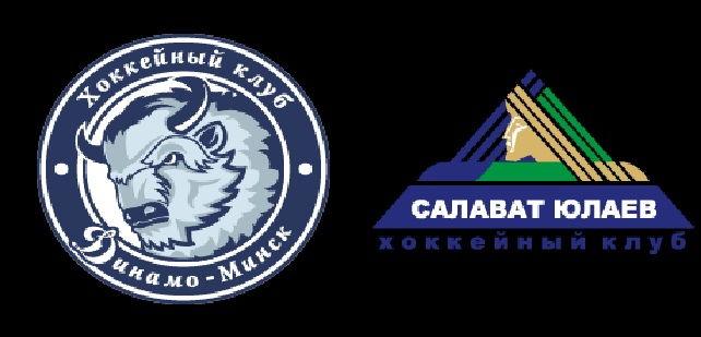 Динамо Минск — Салават Юлаев