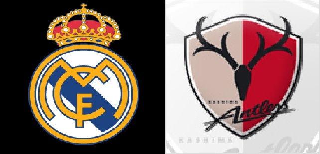 Реал Мадрид — Касима Антлерс