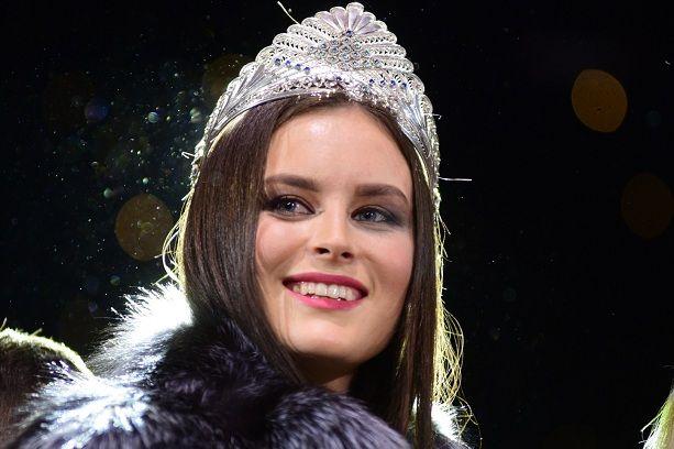 Мисс Татарстан-2017 стала Зульфия Шарафеева, фото, видео