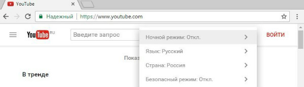 """Вкладка """"Ночной режим"""" в меню YouTube"""