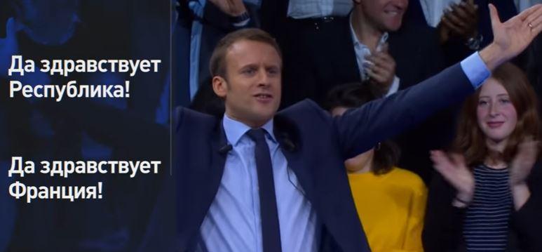 Выборы во Франции 2017