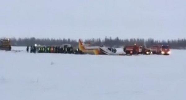 Крушением самолета Ан-2