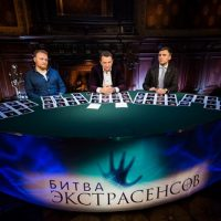 Битва экстрасенсов 18 сезон 11 выпуск 02.12.17