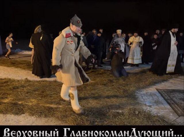 Путин в проруби фото